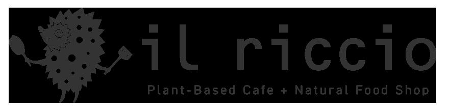 il riccio -イルリッチョ- 兵庫県姫路市のマクロビオティックの考えを取り入れた、プラントベースなカフェ、からだの内側から元気に。